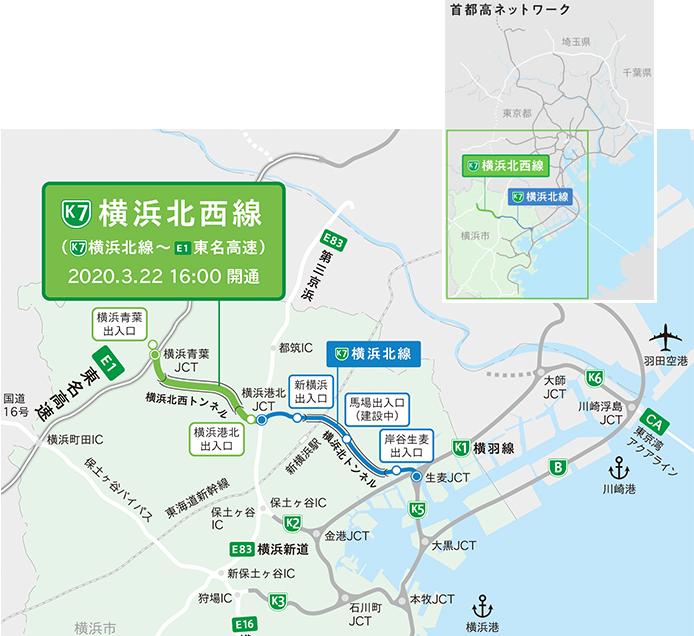 横浜北西線マップ