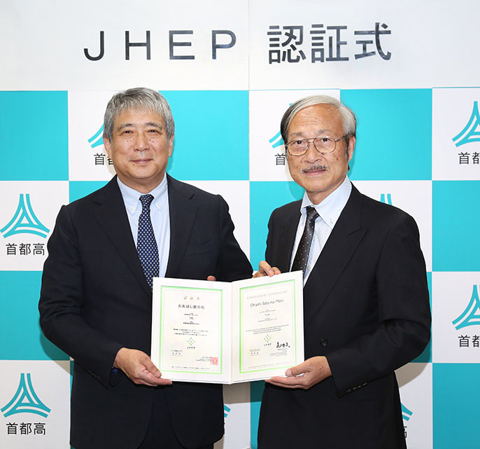 Image of the JHEP certification ceremony