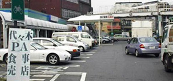 Image of the Yoyogi Parking Area before improvements