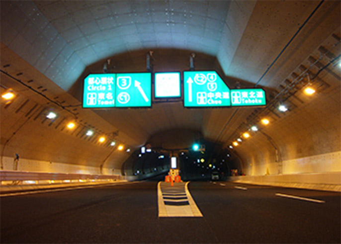 Yamate Tunnel of the Central Ring Line opened on 7th March 2015