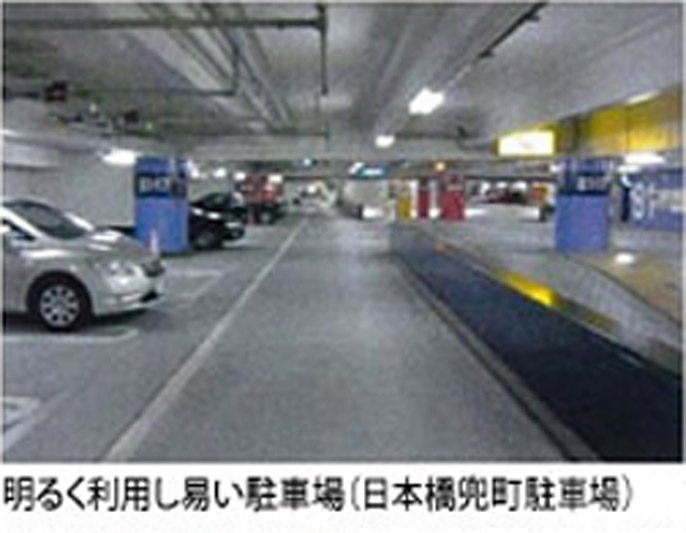A bright and convenient parking lot (Nihonbashi Kabuto-cho Parking lot)