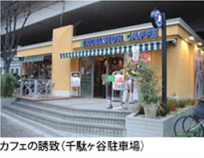 Attracts customers with cafes (Sendagaya Parking lot)