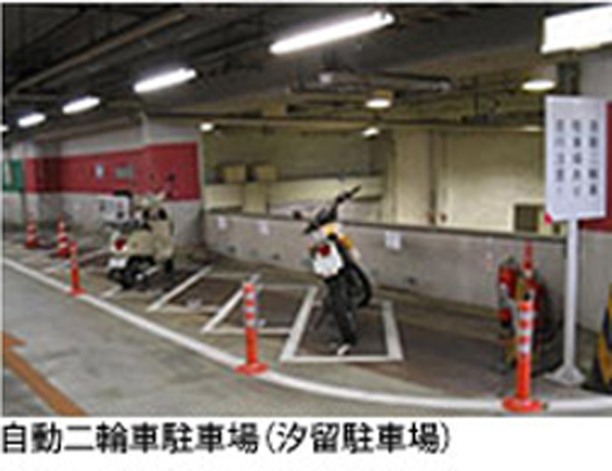 Motorcycle Parking lot (Shiodome Parking lot)