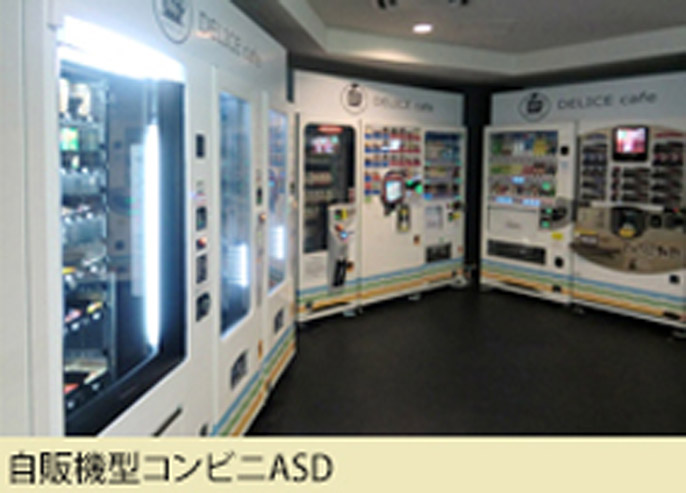 Vending machine convenience store ASD