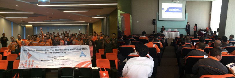 Safety Standard Seminar for Maintenance Works and Patrolling (June 2016, Indonesia)