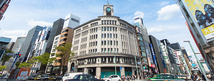 Image of Ginza